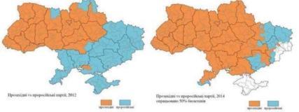 Ucrânia nas eleições parlamentares de 2012 e 2014 (em laranja, o apoio a partidos pró-Europa, em azul, pró-Rússia)